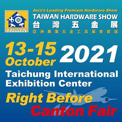 logo Taiwan Hardware Show